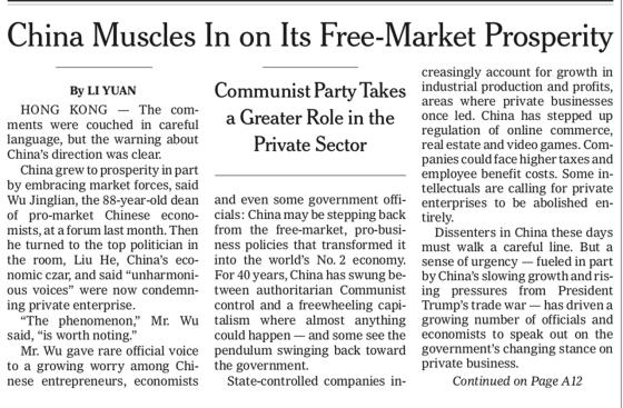 China Free Market New York Times