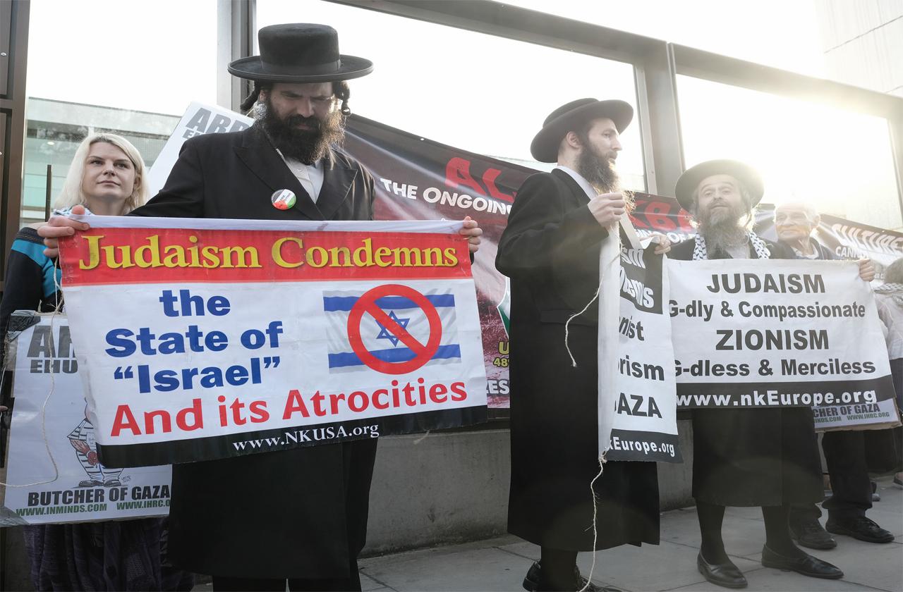 Jews against Israel Lara Alqasem